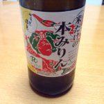 酒税の世界 「みりん」は日本民族が生み出した、甘いリキュール