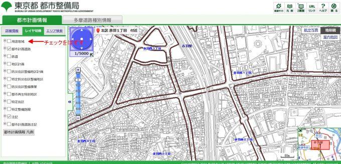 東京都都市整備局の都市計画情報