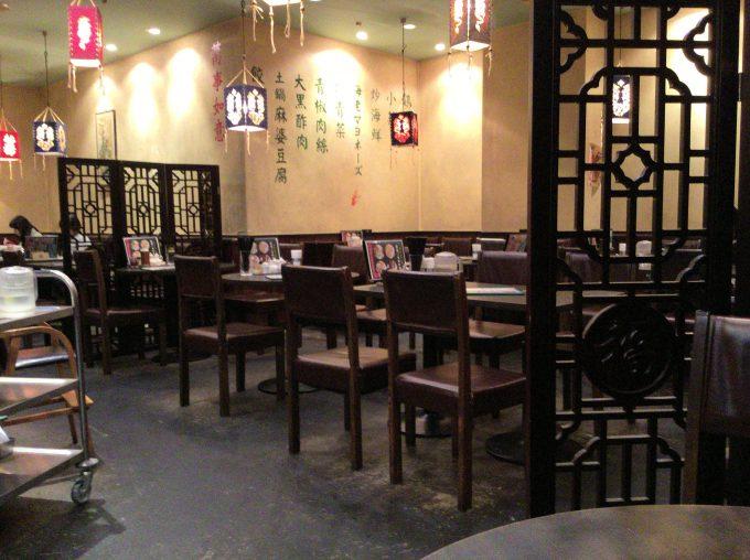 麒麟中華大食堂の店内