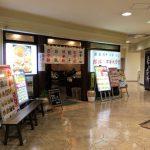 赤羽の麒麟中華大食堂で、台湾名物「担仔麺」に出会う。本場の味がここに!