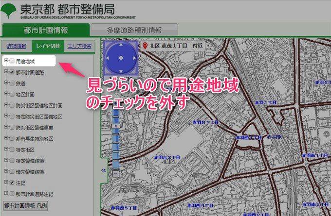 東京都都市計画情報