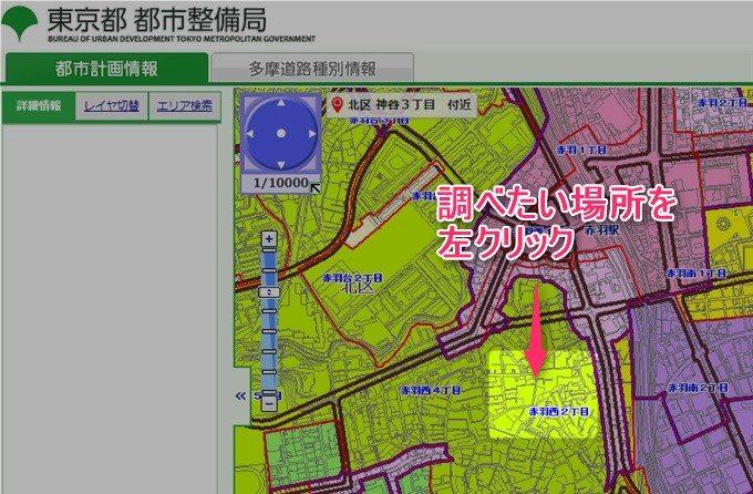 東京都都市計画情報の容積率2