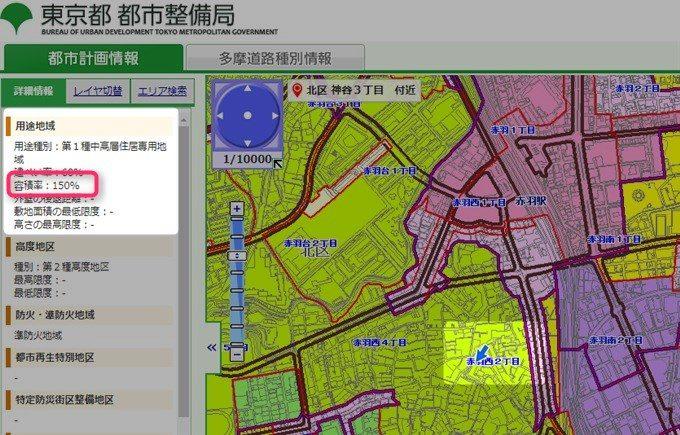 東京都都市計画情報の容積率3