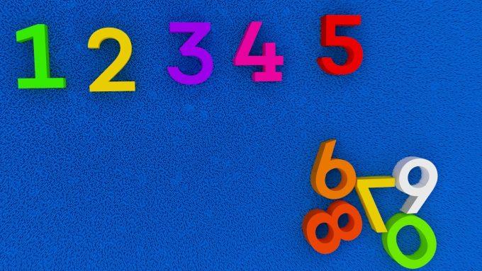 数字の羅列のイメージ
