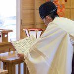 日本の税の始まりは、神様へのお供え物だった