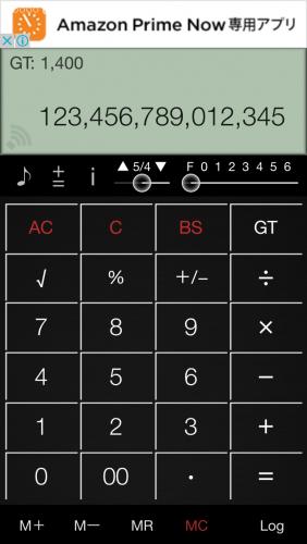 AddCalcの使用画面