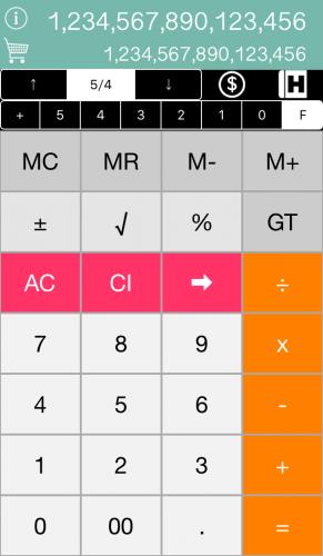 う電卓の使用画面