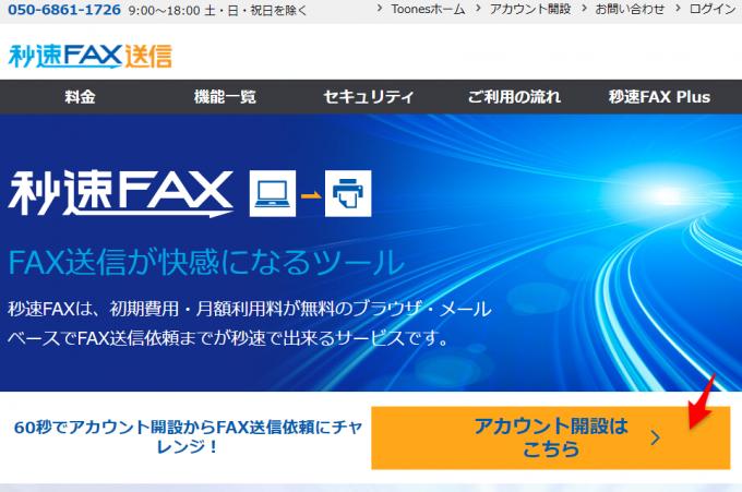 faxsend02