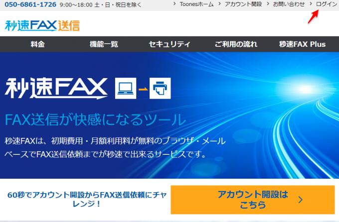 faxsend04