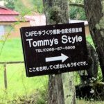 信州蓼科の予約制レストラン「Tommy's Style」に見る個人事業主のあり方