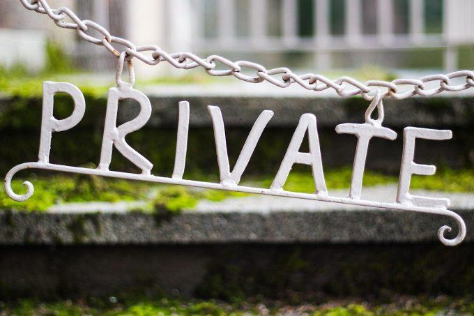 プライベートの看板
