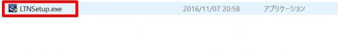 eltax公式サイトのPCdeskのダウンロードzipファイル解凍後3