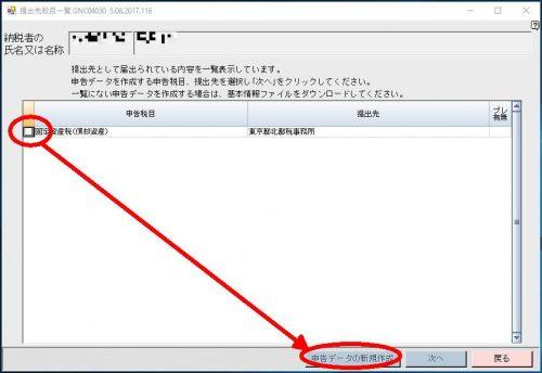 PCdeskの操作8