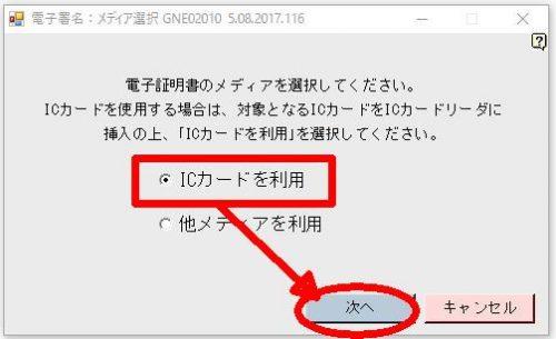 PCdeskの操作20