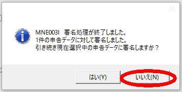 PCdeskの操作22