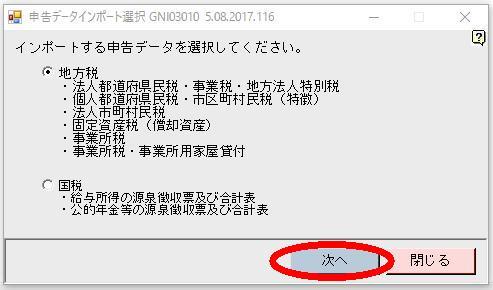 PCdeskの操作35