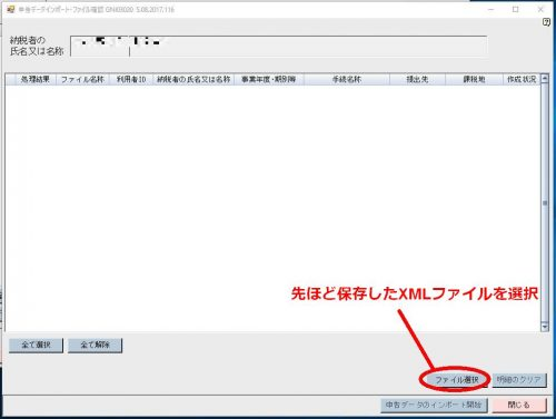 PCdeskの操作36