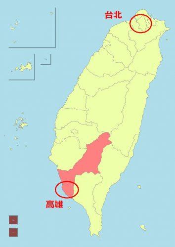 台湾地図で台北と高雄の位置