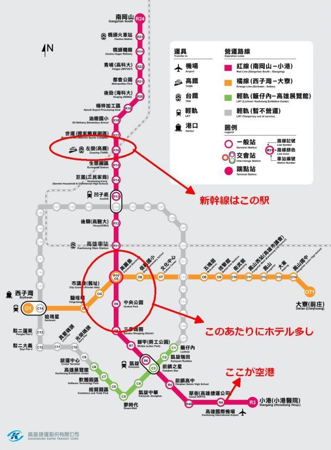 高雄地下鉄マップ