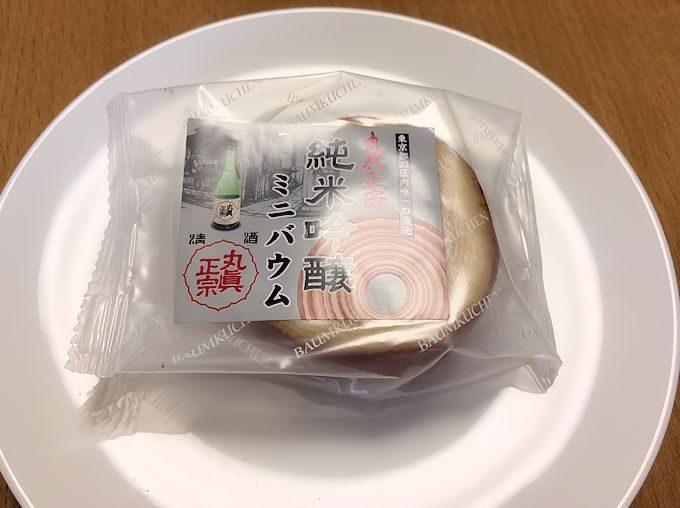 純米吟醸バウム2
